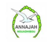 logo-annajah.png