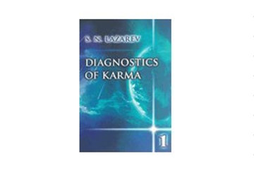 Diagnostics of Karma - by S.N.Lazarev