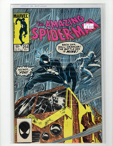 Amazing Spider-Man #254 - VF