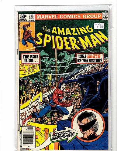 Amazing Spider-man V1 #216 F/VF (7.0)