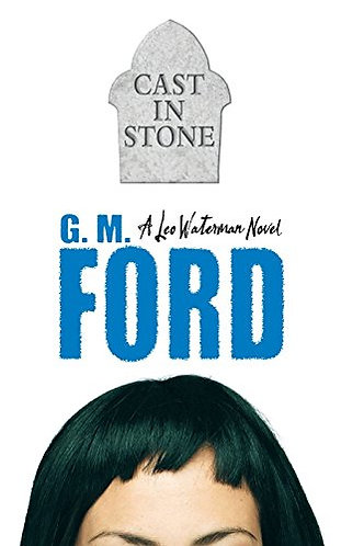 Cast In Stone by Ford Gm