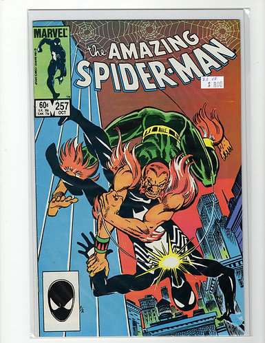 Amazing Spider-Man #257 - VF