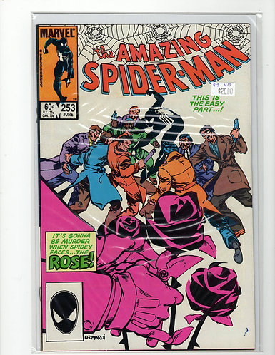 Amazing Spider-Man #253 - NM-