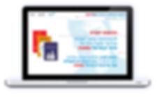 macbook_QM7-66.jpg