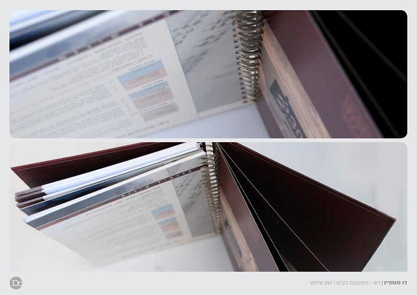 DO-STUDIO_PORTFOLIO_DROR-38.jpg