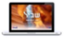 macbook_QM7-3.jpg