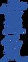 Reiki symbol-blue.png