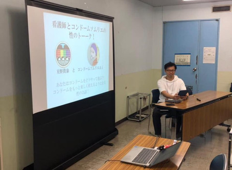 AIDS文化フォーラムin横浜