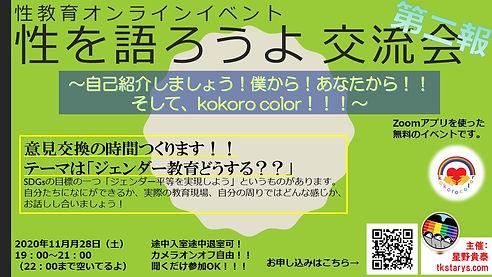 Vol22第二報.jpg