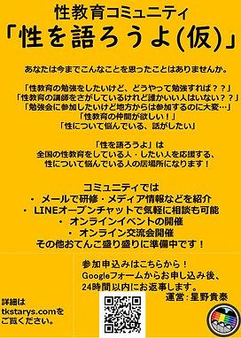 EdRo_tJU4AEBO6Q.jpg