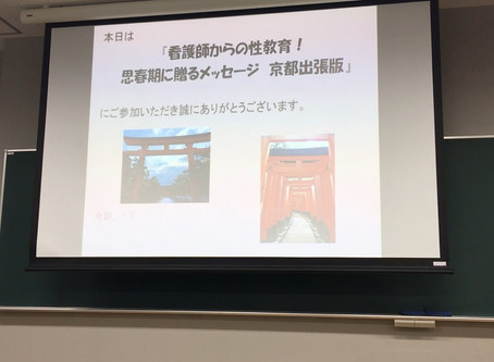 AIDS文化フォーラムin京都