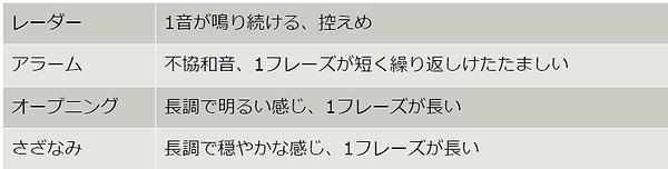 スクリーンショット (34).png