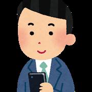smartphone3_man.png