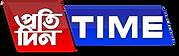 pratidin-time-logo.png