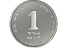 kisspng-coin-israeli-new-shekel-israeli-