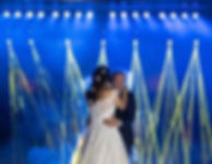 Weddings party events