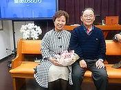 転入会式田辺ご夫妻2.jpg