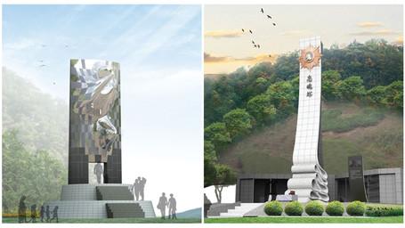 양구스포츠조형물 / 영주 충혼탑 디자인