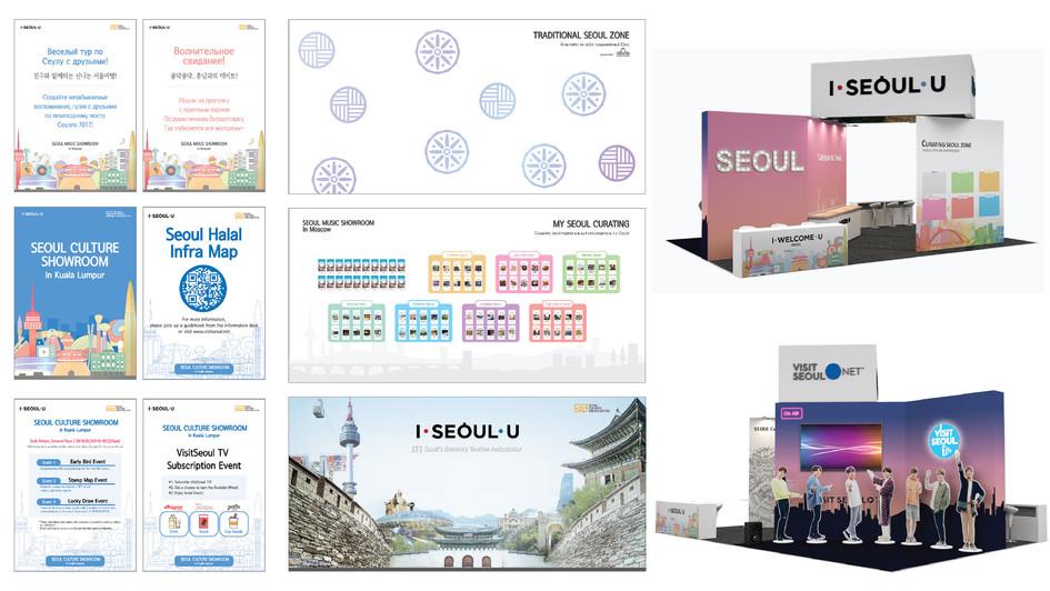 2019 서울시 글로벌 마케팅 디자인