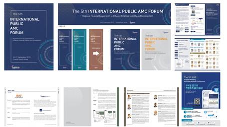 IPAF 국제회의