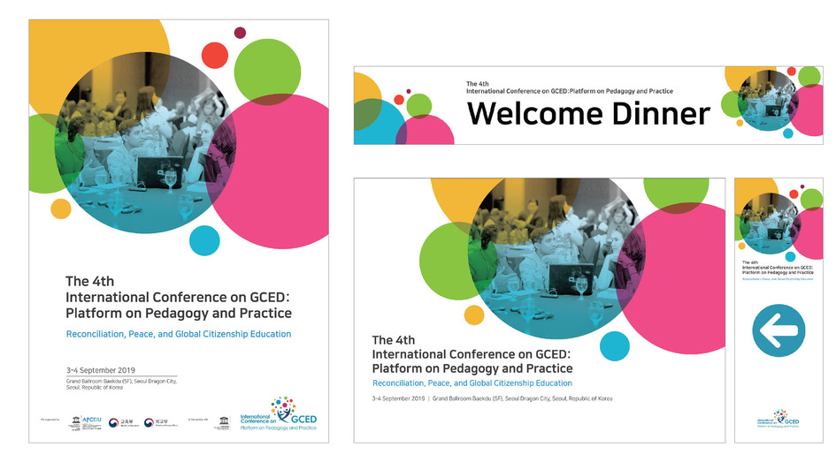 GCED_국제회의