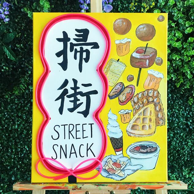 Street Snack Neon Light