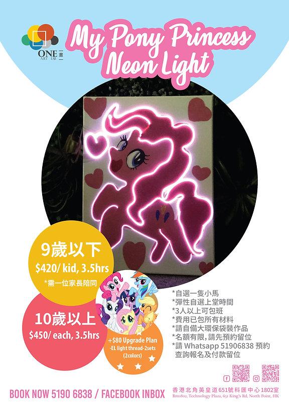 PonyNeonLightPromotion2_A4.jpg