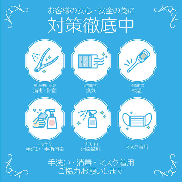 sns_blue-1.jpg