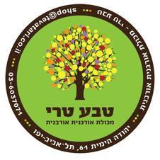 Teva Tari Yafo