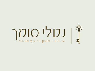 NATALISOMEH.png