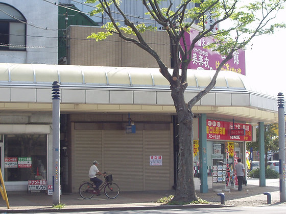 【テナント】銚子市西芝町 事務所・物販