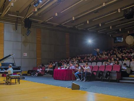 賽事回顧:第四屆全港學界舞蹈音樂藝術節2016 4th Hong Kong Schools Music & Arts Festival
