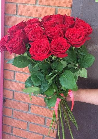 21 роза премиум