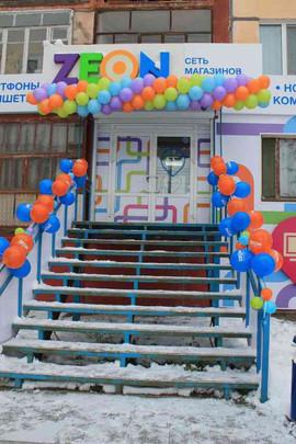 Открытие магазина украшение шарами