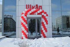 Открытие торгового центра воздушными шарами