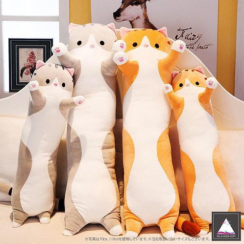 可愛くって、抱き心地抜群! 150cm  特大ネコ抱き枕(税別)