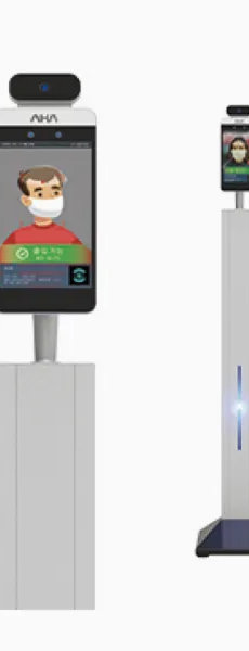 スタンド式【SMARTPASS】AI顔認識入退室 管理システム (税別)