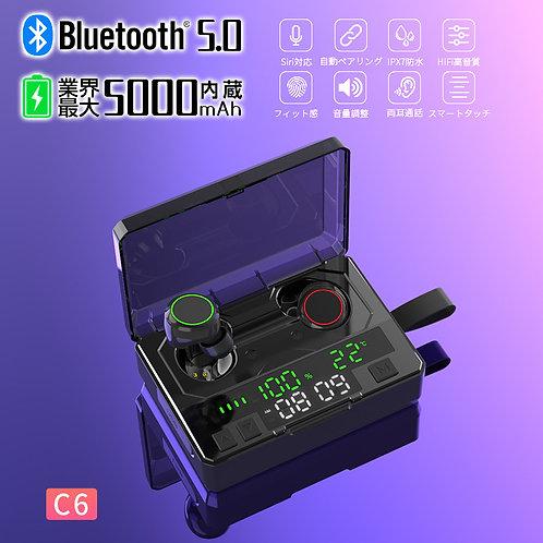 Bluetooth5.0 高音質 進化した ワイヤレスイヤホン (税別)
