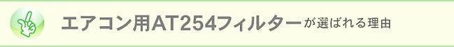 a04_reason.jpg