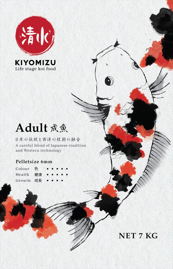 KIYOMIZU ADULT - 6 mm for Koi from 35-60 cm