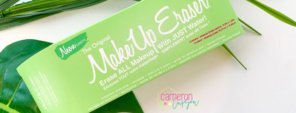 THE MAKEUP ERASER - neon green