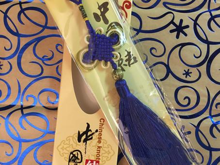 Chinese New Year: Guo Nian Hao!