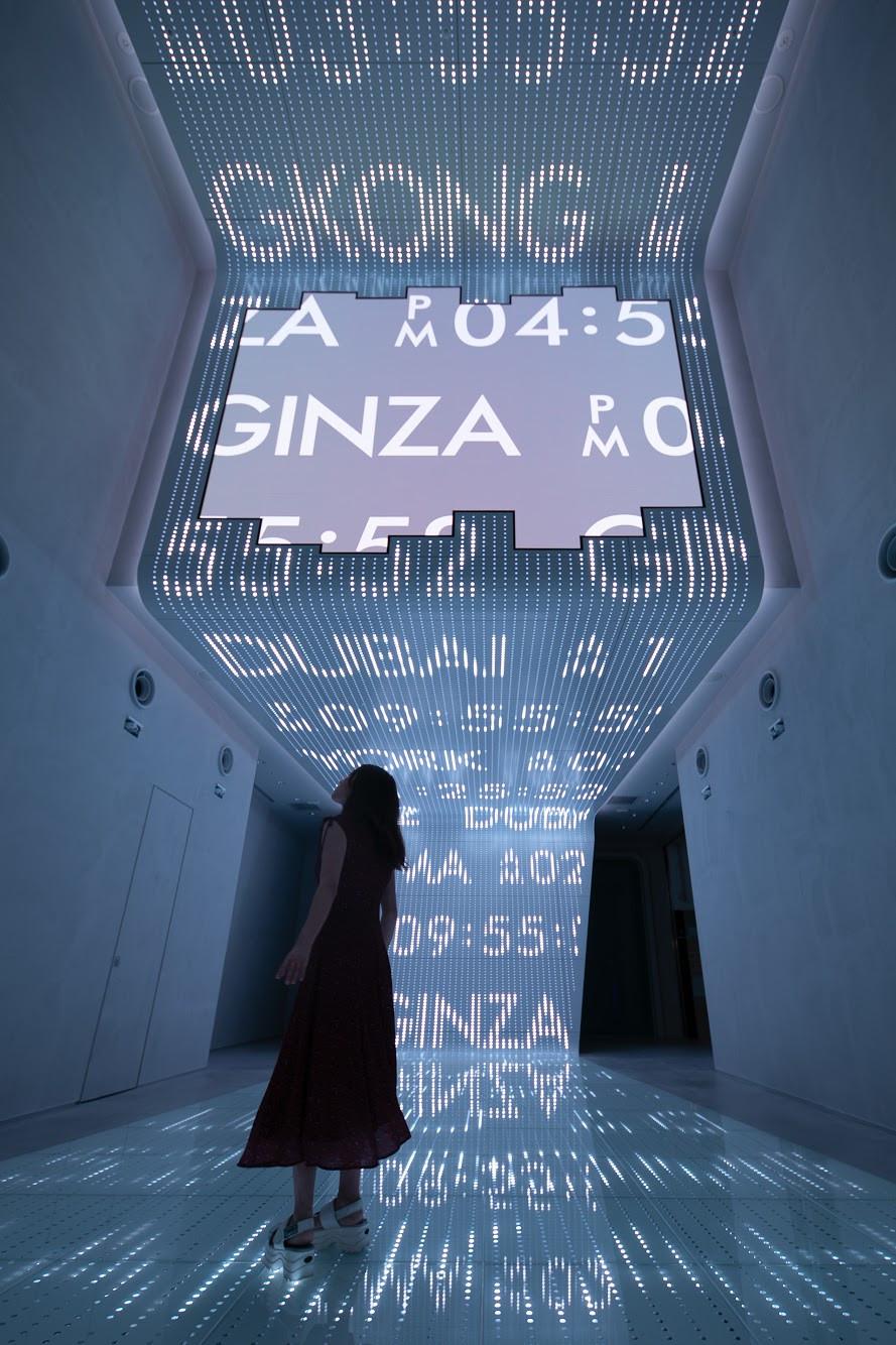 GINZA 456 created by KDDI