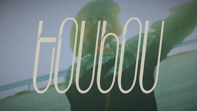 Uuule - toubou