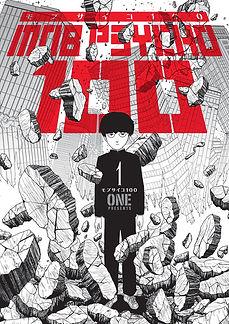 9781506709871_manga-mob-psycho-100-volum