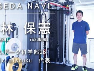 WASEDA NAVI 取材記事(早稲田大学学生、OB・OGマッチングサービス)