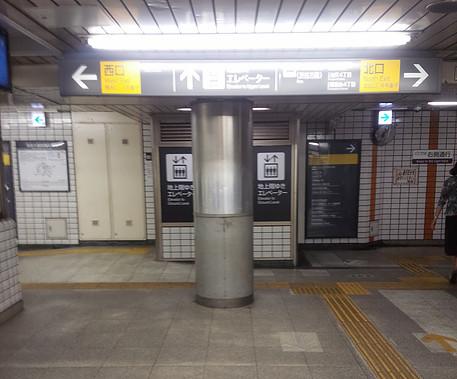 <池尻大橋駅>