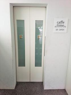 ジムエレベーター