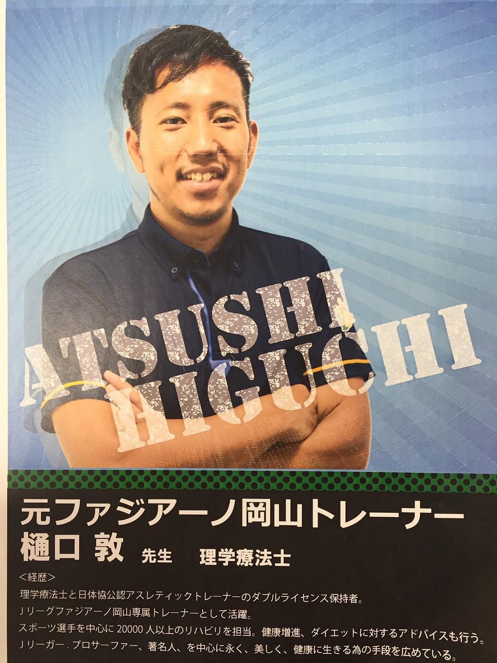 →axis mishuku (アクシス ミシュク) 【三軒茶屋・池尻大橋・三宿エリアのパーソナルトレーニングジム】
