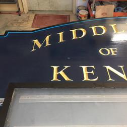 KMS refurb sign (3).jpg